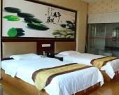 新豐金樽商務酒店