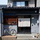 金澤斯特拉青年旅館(Kanazawa Guesthouse Stella)