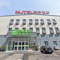莫泰168(北京十里河居然之家店)酒店預訂