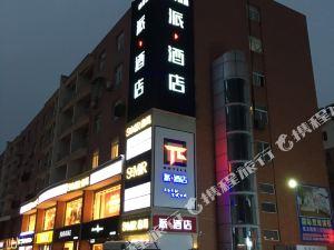 派酒店(金湖桓裕廣場店)