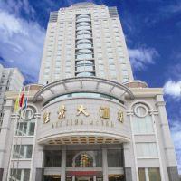 南寧桂景大酒店酒店預訂