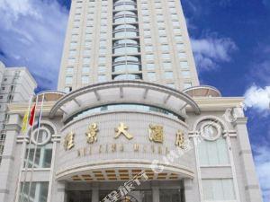 南寧桂景大酒店