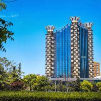 北京維景國際大酒店酒店預訂