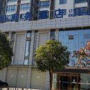 商南藍鉆商務酒店