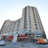北京西榮閣酒店酒店預訂