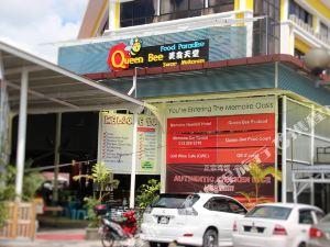 古晉犀鳥回憶酒店(Memoire Hornbill Hotel Kuching)