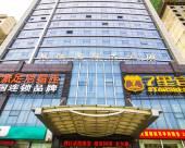 濰坊辰隆國際大酒店