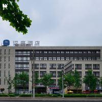 漢庭酒店(上海桂林路店)酒店預訂