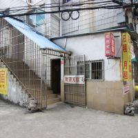 中山南朗陽光公寓酒店預訂