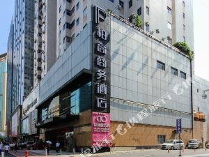 柏高酒店(廣州太古匯石牌橋地鐵站店)