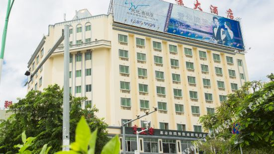 Emerging Seaview Hotel (Sanya First Market)