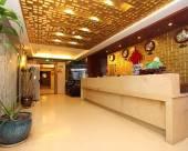 重慶希曼商務酒店(原希曼賓館)