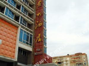莆田湖景大酒店