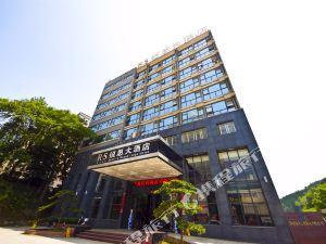 邵武鋭思大酒店