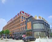 漯河歐尚商務酒店