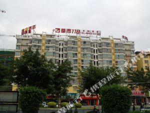 都市118(莆田新汽車站店)