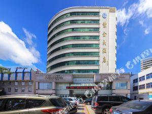 長興紫金大酒店