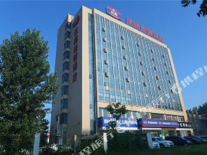 漢庭酒店(漯河經開區人民路店)