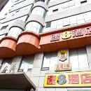 速8酒店(上海南京路步行街店)