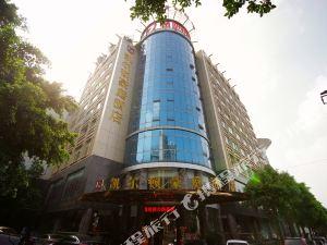 宜賓凱爾頓豪庭酒店