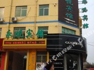 高唐聊城永悅賓館