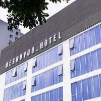 北京何所有酒店酒店預訂