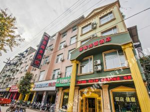 夾江豪客商務酒店