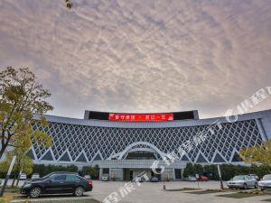 黃山香茗酒店