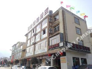 北川富桂商務酒店