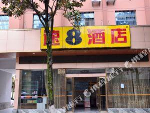 速8酒店(房縣西河橋店)