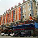 惠安海庭精品酒店
