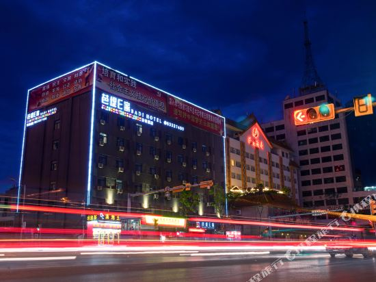 Badi Hotel (Kunming South Asian Style)