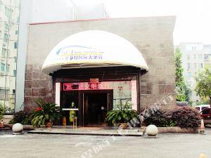 江口索菲特國際大酒店