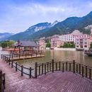 華山興和度假山莊