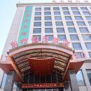 萊蕪東方假日酒店