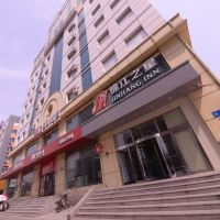 錦江之星(哈爾濱西大直街店)酒店預訂