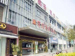 響水津竹商務賓館