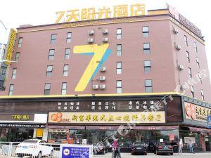 7天陽光酒店(深圳公明汽車站店)