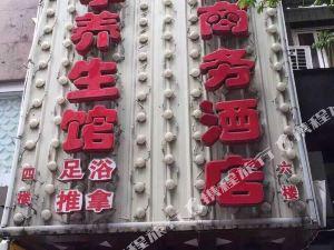 南平朝陽商務酒店