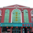 萊陽馥閣賓館