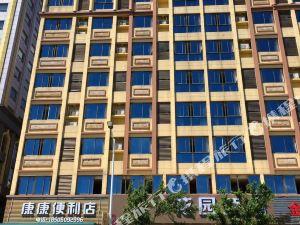 平潭海悅花園酒店