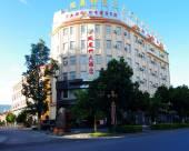 瑞麗鳳尾竹大酒店