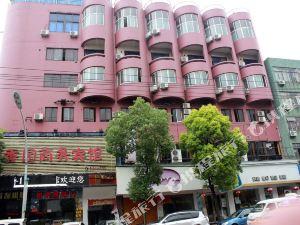 橘子臻品酒店(臨海鹿城店)