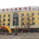 忻州慶義久快捷酒店