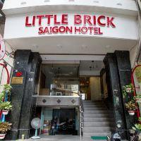 小磚西貢酒店酒店預訂
