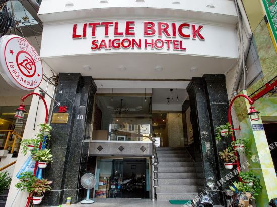 小磚西貢酒店(Little Brick Saigon Hotel)