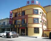 中寧河濱賓館