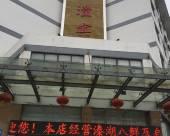 泰州溱潼賓館