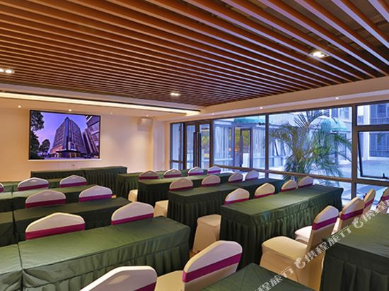 桔子水晶酒店(廣州白雲機場店)(原花都店)(Crystal Orange Hotel (Guangzhou Baiyun Airport))會議室