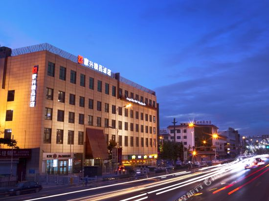 Jiaxing Boutique Hotel